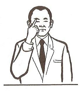 Язык жестов японцев