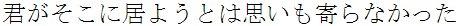 Японские фразы с Омои