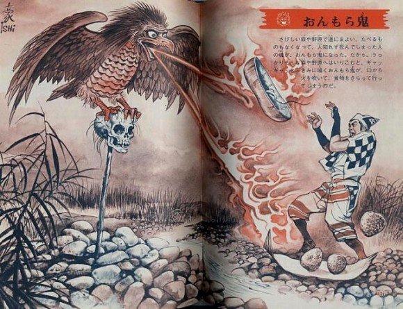 Японские духи, приведения и чудовища