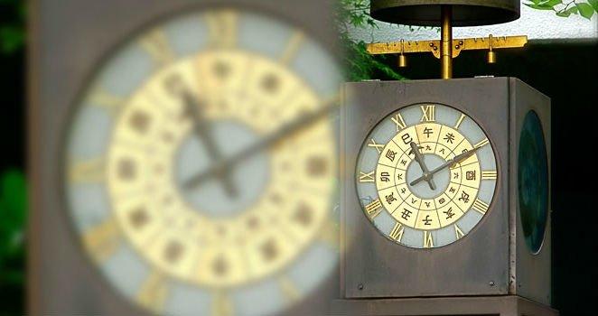 Японские зодиакальные часы