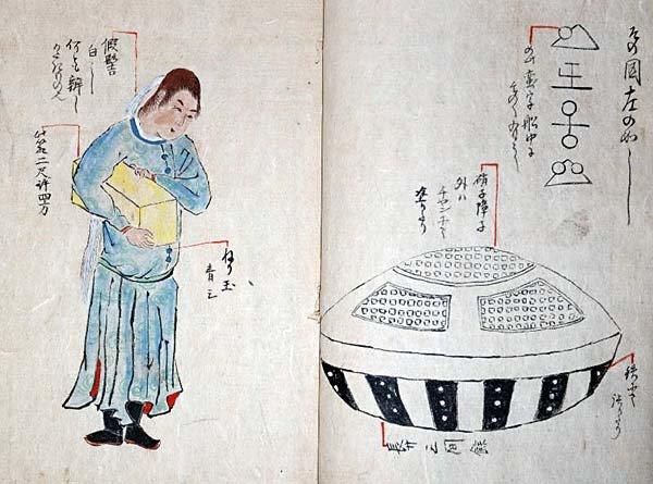 Уцуро-бунэ - японское НЛО эпохи Эдо