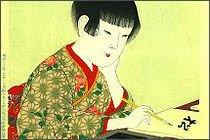 Значения ключей японских иероглифов